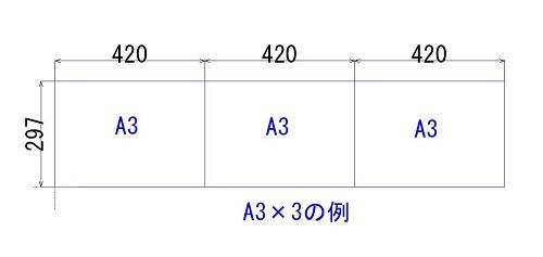 20160729_02_用紙サイズ